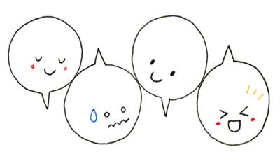 4. 表情があれば何でもかわいい!