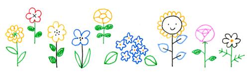 いろんなお花